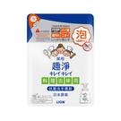 日本獅王趣淨料理手抗菌去味慕斯補充包180ml-028007