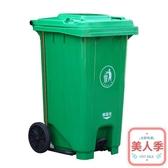 大型垃圾桶240L升戶外垃圾桶帶蓋環衛大號垃圾箱移動大型分類公共場合商用JY