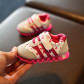 寶寶鞋嬰兒軟底鞋防滑學步鞋0-1一歲2-3男女童鞋嬰幼兒單鞋   居家物語