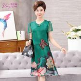 媽媽裝夏季短袖裙子中長款過膝旗袍LJ6697『miss洛羽』