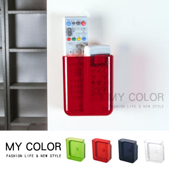 收納盒 置物盒 整理盒 壁掛架 遙控器 餐具 防水 文具 牙刷架 壁掛式透明收納架(小)【N179】MY COLOR