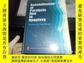 二手書博民逛書店Rehabilitaion罕見of paralysis Due