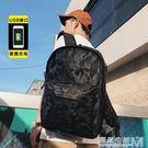 迷彩時尚後背包男士街頭男包背包大容量戶外旅行後背包學生書包潮  遇見生活