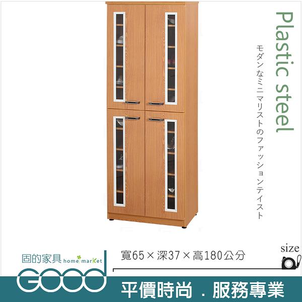 《固的家具GOOD》117-03-AX (塑鋼材質)2.1×高6尺四門鞋櫃-木紋色【雙北市含搬運組裝】