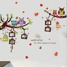 Loxin 創意可愛相片壁貼 貓頭鷹相框愛心【BF1449】兒童壁貼 DIY組合無痕壁貼 牆貼 壁紙 背景貼