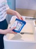 洗漱包洗漱用品套裝女男士收納包牙刷便攜出差收納袋化妝旅行套裝沸點奇跡