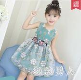 女童洋裝夏裝連身裙新款1-3寶寶4洋氣5小學生女孩6公主7裙子8歲潮 JY5721【極致男人】