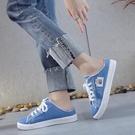 帆布小白鞋子女2021新款春夏季平底学生半拖懒人鞋一脚蹬韩版百搭