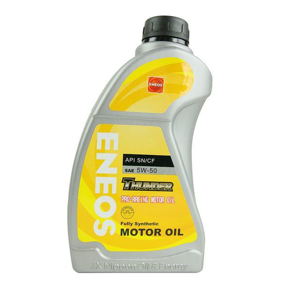 日本ENEOS API/SN 5W-50合成機油