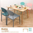 餐桌椅組 書桌椅組 一桌四椅 日系清新 ...