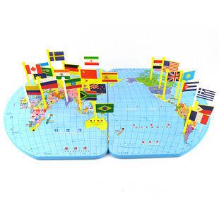 世界地圖插國旗 木制拼圖拼板 寶寶認識世界地理教具