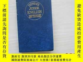 二手書博民逛書店dong罕見a s junior english diction