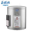 【買BETTER】莊頭北儲熱電熱水器 TE-1080不銹鋼儲熱式電熱水器(8加侖/直掛) / 送6期零利率
