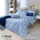 【BEST寢飾】天絲床包兩用被三件組 單人3.5x6.2尺 禧安 100%頂級天絲 萊賽爾 附正天絲吊牌