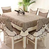 餐桌套茶幾桌布布藝長方形 餐桌布椅套椅墊餐椅套套裝歐式椅子套罩現代 宜品居家館