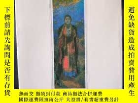 二手書博民逛書店the罕見awakening of the westY26440