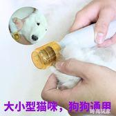 泰迪寵物電動修甲器狗狗指甲剪比熊貴賓  hh3232『時尚玩家』
