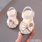 2021夏季寶寶學步鞋女童涼鞋公主軟底嬰兒鞋1-3歲小童幼兒童鞋子2 科炫數位
