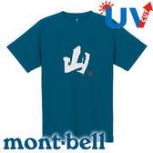 【Mont-Bell 日本Wickron WIC.T YAMA書法山短袖排汗T恤《深鴨綠》】1114299/春夏款/短袖/排汗衣★滿額送