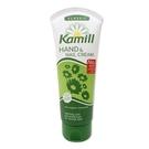 Kamill - 德國洋甘菊護手霜 經典款 100ml (本批至2022年7月)