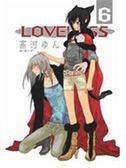 (二手書)LOVELESS 6