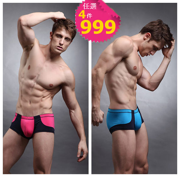 【Sexy cat】色彩線條  簡約潮流平口褲 藍 M-XL全館免運