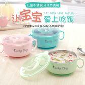 304不銹鋼寶寶碗兒童防燙保溫碗防摔可愛卡通帶蓋家用雙耳碗餐具