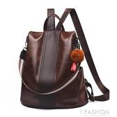 雙肩包女2019新款韓版大容量包包時尚百搭軟皮女士背包潮旅行包-Ifashion