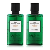 HERMES 愛馬仕 D'Orange Verte 橘綠之泉洗髮精(40ml)-國際航空版X2