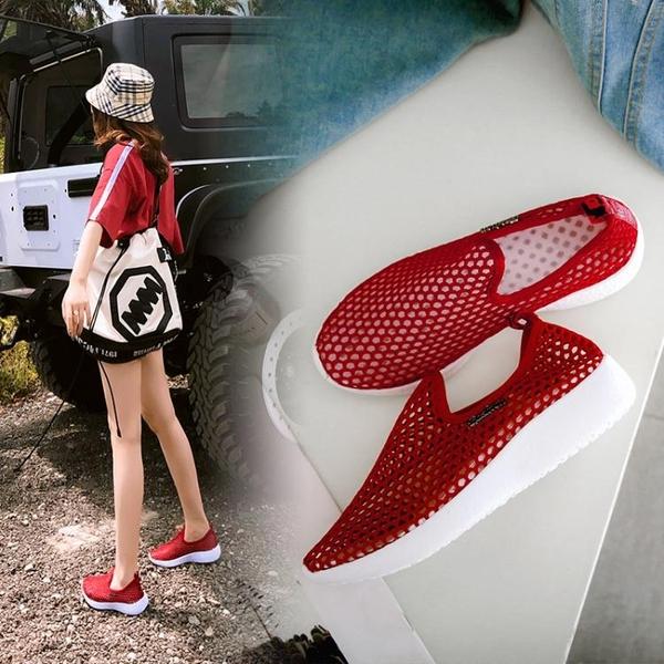 百搭透氣鏤空網面單鞋輕便運動鞋女懶人一腳蹬跑步鞋  魔法鞋櫃
