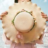 草帽女夏天沙灘帽可折疊帽子女夏天韓版太陽帽女夏遮陽帽海邊度假『櫻花小屋』