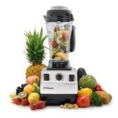 美國Vita-Mix精進型全營養調理機TNC5200W(白)