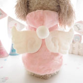 寵物狗狗秋冬季棉服兩腿 小型犬加厚衣服裝