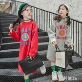 中大尺碼童裝女童中長款衛衣新款秋裝寶寶韓版洋氣上衣小女孩時髦潮衣 js10555『科炫3C』