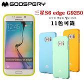 【SZ24】韓國Goospery 閃殼系列 三星 S6 Edge S6 (S6 edge+) S7 S7 Edge 手機殼 軟殼 保護套