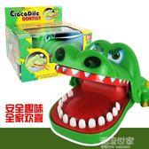 咬手指的大嘴巴鱷魚玩具咬手鯊魚咬手玩具拔牙兒童親子整蠱玩具『潮流世家』