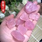 天然大塊粉水晶原石