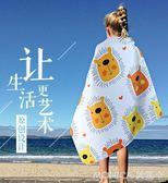 游泳洗澡浴巾兒童吸水巾速干男女成人海邊沙灘毛巾吸汗溫泉 莫妮卡小屋