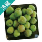紐西蘭寶貝奇異果1盒(125g±5%/盒)【愛買冷藏】