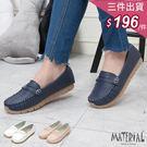 豆豆鞋 經典橫帶莫卡辛鞋 MA女鞋 T3...