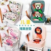 增高坐墊卡通兒童餐椅增高坐墊可拆洗加高透氣座椅小學生坐墊寶寶安全椅 多色小屋YXS
