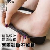 船襪女純棉淺口隱形襪單鞋夏季