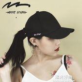 鴨舌帽女黑色棒球帽 純色簡約彎簷帽 夏男潮人 陽光好物