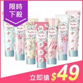 韓國 EVAS 玫瑰香水護手霜(60ml)【小三美日】