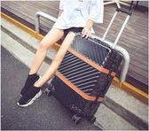 行李箱 復古韓版行李箱直角鋁框拉桿箱  莎拉嘿幼