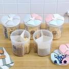 密封罐儲物罐分格透明雜糧收納罐塑料食品罐子罐【古怪舍】