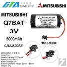 【久大電池】 日本 三菱 MITSUBISHI Q7BAT CR23500SE 3V 出線 【PLC工控電池】MI11