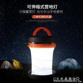 戶外家用led應急燈馬燈野營燈露營燈帳篷燈多功能手電筒 『CR水晶鞋坊』