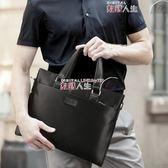 電腦包 男士包包橫款手提包牛津布韓版13寸電腦包公文包男商務 數碼人生