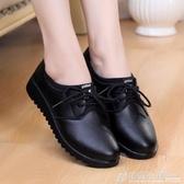 工作鞋女黑色皮鞋平底防滑單鞋女軟底女舒適百搭上班鞋 格蘭小舖